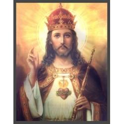صورة يسوع الملك - حجم صغير 12*8