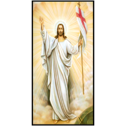 منظر طاولة - صورة يسوع القائم