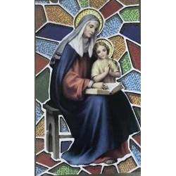 صورة مريم العذراء والطفل موديل 1 - حجم 12 * 7