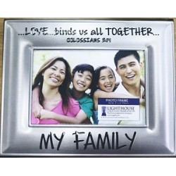 برواز صورة معدني - العائلة
