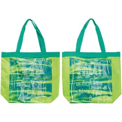 حقيبة قماش - الايمان