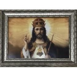 برواز خشبي - يسوع الملك