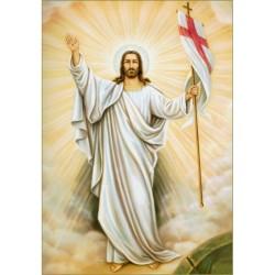 ستيكر المسيح القائم