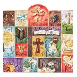 لوحة خشب - اسماء يسوع