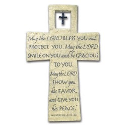 صليب ريزن - يحفظك الله