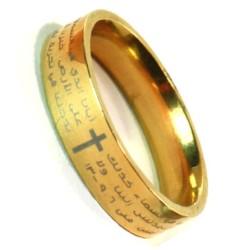 خاتم ابانا ذهبي - عربي - حجم 13