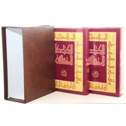 الكتاب المقدس - العهد القديم والعهد الجديد - لون خمري - داخل علبة